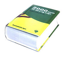 Digtsamling 2000 blade